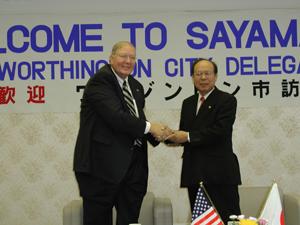 Sayama Mayors